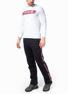 Spodnie dresowe Runolf 0