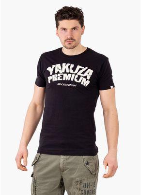 Koszulka Promo 0