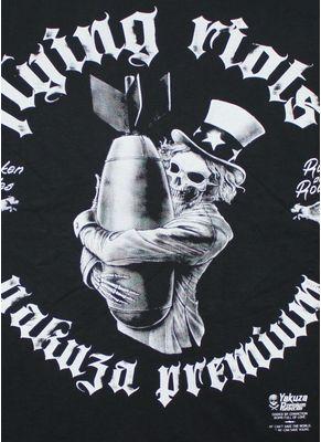 Koszulka YPS 3113 2